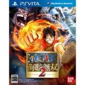 One Piece: Kaizoku Musou 2 (Chinese Version)