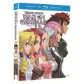 Tenchi Muyo: War on Geminar Part 1 [Blu-ray+DVD]