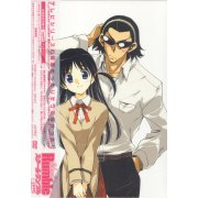 School Rumble OVA