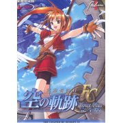 The Legend of Heroes VI FC Voice Plus (Chinese) (DVD-ROM)
