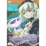 Rozen Maiden Ouverture