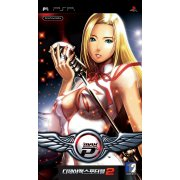 DJ Max Portable 2
