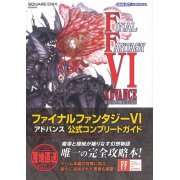 Final Fantasy VI Advance Official Complete Guide