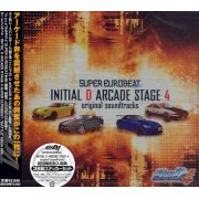 Super Eurobeat Presents Initial D Arcade Stage 4 Original Soundtracks