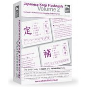 Kanji Practice Flashcards Vol. 2 - Level 2