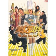 The Lady Man Chef [dts]