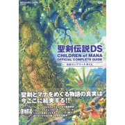 Children of Mana: Official Complete Guide