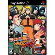 Naruto Shippuuden: Narutimate Accel 