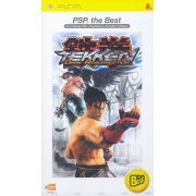 Tekken Dark Resurrection (English language Version) (PSP the Best)