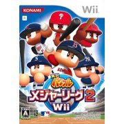Jikkyou Powerful Major League 2 Wii
