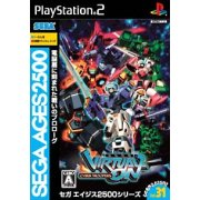 Thumbnail for Sega Ages 2500 Vol. 31: Dennou Senki Virtual On