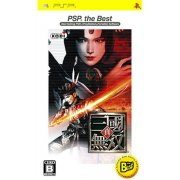 Shin Sangoku Musou / Dynasty Warriors (PSP the Best Reprint)