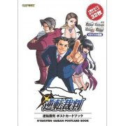 Gyakuten Saiban Postcard Book