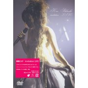 Kou Shibasaki Invitation Live