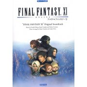 Final Fantasy XI Online / Original Soundtrack