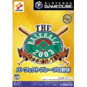 The Baseball 2003: Battle Ball Park Sengen Perfect Play Pro Yakyuu