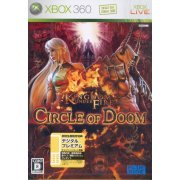 Kingdom Under Fire: Circle of Doom [First Print Limited Edition]