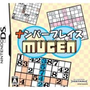 Number Place Infinity Mugen