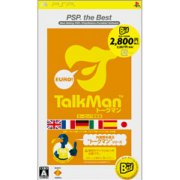 Talkman Euro (PSP the Best)