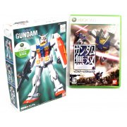 Gundam Musou International