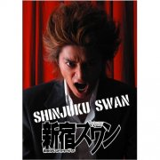 Shinjuku Swan Kabukicho Scout Survival