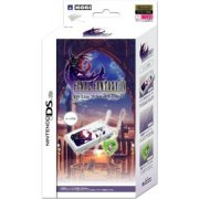 Final Fantasy IV DS Lite Accessory Set
