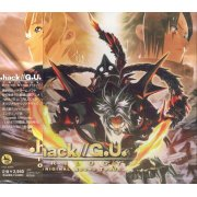 .hack//G.U.Trilogy Original Soundtrack