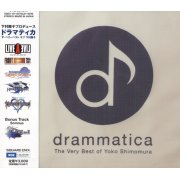 Drammatica -The Very Best of Yoko Shimomura- (w/ Final Fantasy Versus XIII Bonus Track)