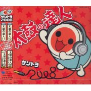 Taiko No Tatsujin Original Soundtrack - Soundtrack 2008