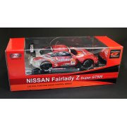 MJX R/C Technic 1/20 Nissan Fairlady Z Super GT500