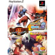 Capcom vs SNK 2: Millionaire Fighting 2001 & Street Fighter III 3rd Strike: Fight for the Future Value Pack