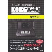 Sakutto Asobetu KORG DS-10 KORG DS-10 Synthesizer Official Guide