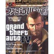 Famitsu Wave DVD [November 2008]