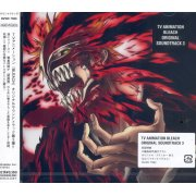 Bleach Original Soundtrack Vol. 3