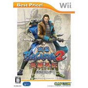 Sengoku Basara 2 Heroes (Double Pack) (Best Price!)
