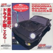 Animation Series Wangan Midnight Original Soundtrack II [broken case]
