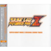 Super Robot Taisen Z Original Soundtrack
