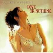 Love or Nothing [Limited Edition]