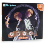 The Castle of Shikigami II [Limited Edition] / Shikigami No Shiro II [Limited Edition]