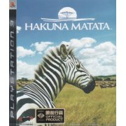 Hakuna Matata (English / Chinese Version)