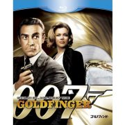 007 / Goldfinger
