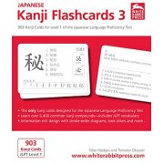 Kanji Practice Flashcards Vol. 3 - Level 3