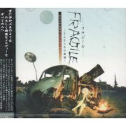 Fragile - Sayonara Tsuki No Haikyo - Original Soundtrack Plus