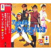 Twinkle Knights 