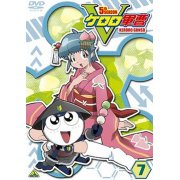 Keroro Gunso 5th Season Vol.7