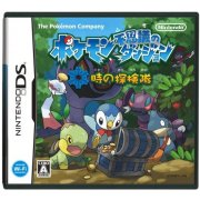Pokemon Fushigi no Dungeon: Toki no Tankentai [damaged case]