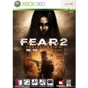 F.E.A.R. 2: Project Origin 