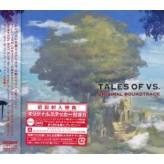 Tales of Vs Original Soundtrack