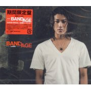 Bandage [Limited Pressing]