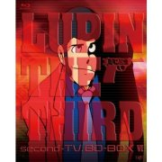 Lupin The Third Second TV. BD Box VI